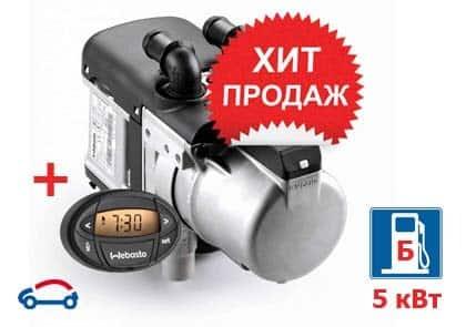 Termo top evo start для бензинового двигателя купить в Томске с установкой