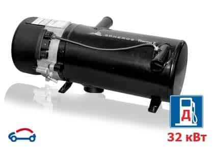 webasto thermo e320 на 32 кВт - подогреватель дизельного двигателя для тяжёлой техники