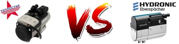 Сравнение Гидроник и Бинар, какой подогреватель лучше