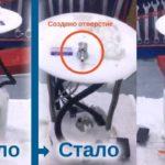 Создание отверстия в топливозаборнике при установке подогревателя двигателя