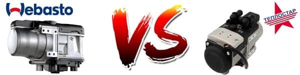 Сравнение Вебасто и Бинар, какой подогреватель лучше