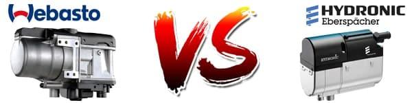 Сравнение Вебасто и гидроника, какой подогреватель лучше