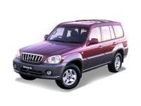 Цена установки Вебасто (Webasto) на Hyundai Terracan (2001-2007)