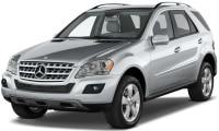 Цена установки Вебасто (Webasto) на Mercedes-Benz ML W164 R (2008-2011)