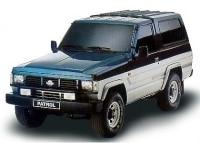 Цена установки Webasto (Вебасто) на Nissan Patrol 260 (1986–1994)
