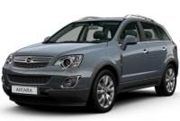 Цена установки Вебасто (Webasto) на Opel Antara (2011-)