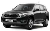 Цена установки Webasto (Вебасто) на Toyota RAV4 3 (2005-2013)