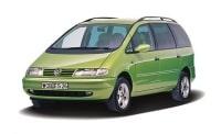 Цена установки Webasto (Вебасто) на VW Sharan I  (1995-2004)